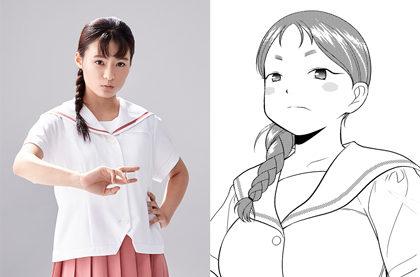 kazekoshi_fukabori