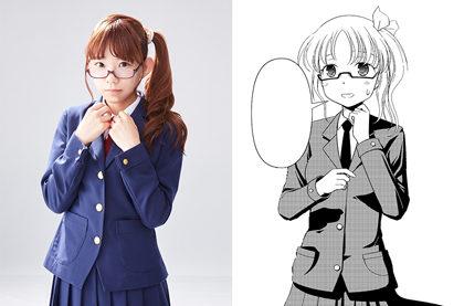 tsuruga_seno