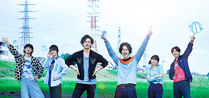 松坂桃李 & 菅田将暉 W主演「キセキ -あの日のソビト-」予告編と本ポスターが解禁