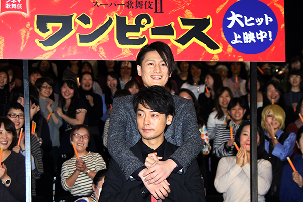 中村隼人、福士誠治がノリノリ登壇!シネマ歌舞伎『ワンピース』応援上映に