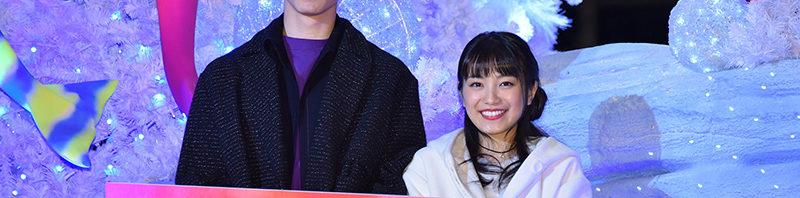 君100 坂口健太郎、miwaが横浜で点灯式 優しくエスコート