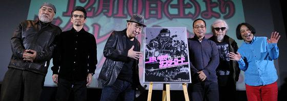 PANTA LIVE&泉谷しげるトーク『狂い咲きサンダーロード』復活上映!