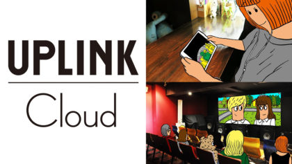 uplink_cloud