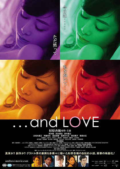 and_love_poster