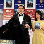 「キング・オブ・ザ・イヤー2016」ベイカー茉秋! 『ターザン:REBORN』リリース記念