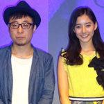 新木優子『ぼくごは』初キスシーン 中島裕翔の気さくさに・・・