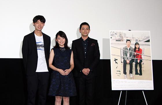 増田璃子 x 吉沢悠 映画『ちょき』初日舞台挨拶