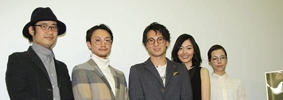 渋谷・・・ある夫婦の秘密『ひかりをあててしぼる』初日舞台挨拶