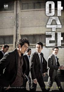 韓国版ポスター