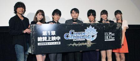 石田彰ほか豪華CV登壇『チェンクロ 第1章』初日舞台挨拶