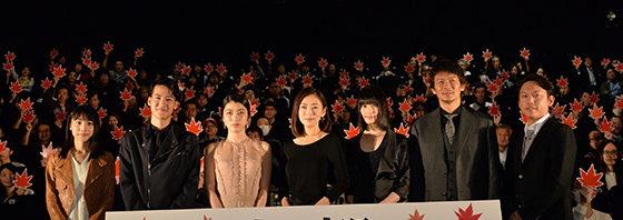 日本の伝統と美しさを『古都』松雪泰子、橋本愛、成海璃子ら初日舞台挨拶