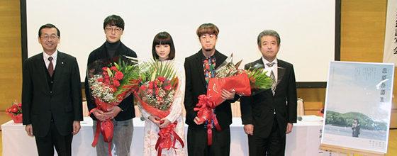 ヤオ・アイニン登壇!『恋愛奇譚集』天栄村村民限定完成披露試写会