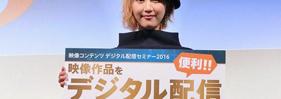 松井玲奈 配信で映画・監督・俳優をチェックして勉強!
