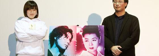 理論・深田監督x感覚・山戸監督『溝口健二&増村保造映画祭』監督対談