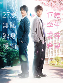1204_relife_