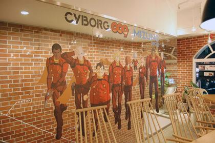 cyborg009xmizunoo