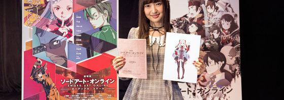 神田沙也加が劇場版『ソードアート・オンライン -オーディナル・スケール-』公開アフレコ