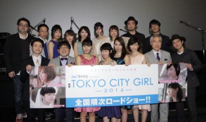 tokyo-city-girl-2016%e5%88%9d%e6%97%a5%e8%88%9e%e5%8f%b0%e6%8c%a8%e3%82%ad%e3%83%a1