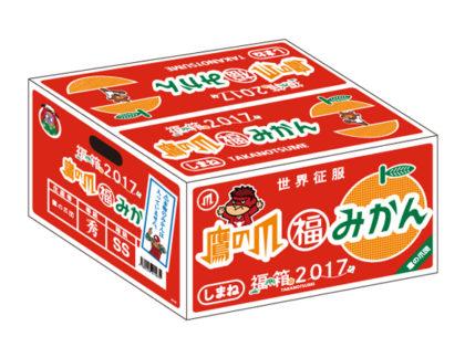 taka_fuku1
