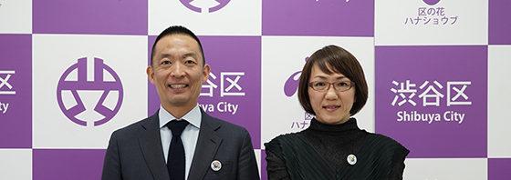 【彼らが本気で編むときは、】渋谷区LGBTの理解促進コラボ!