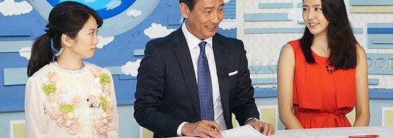 中井貴一x長澤まさx志田未来『グッドモーニングショー』BD&DVD発売決定!