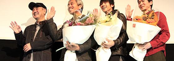 小市慢太郎、山田裕貴、金井勇太『ゾウを撫でる』初日舞台挨拶