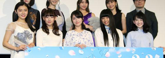 劇場版『咲-Saki-』完成披露に浜辺美波・浅川梨奈ら美少女9名登壇!