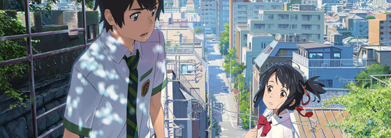 『#君の名は。』興行収入250 億円突破!Blu-ray&DVD発売!新PR動画解禁!