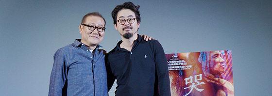 國村隼、ナ・ホンジン監督登壇!『哭声/コクソン』プレミア上映
