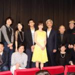 中西美帆 涙の初主演初日舞台挨拶『東京ウィンドオーケストラ』