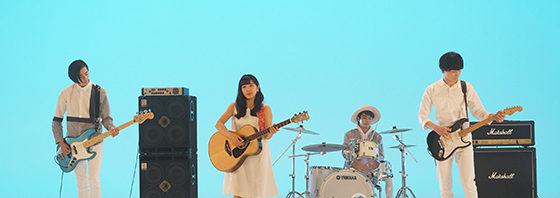 miwa × 坂口健太郎 君100バンド「The STROBOSCORP」MV解禁!