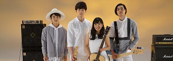 miwa × 坂口健太郎:歌声も披露「The STROBOSCORP」TV出演決定!