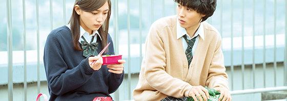 山﨑賢人の「君が好き」にキュン。映画『一週間フレンズ。』