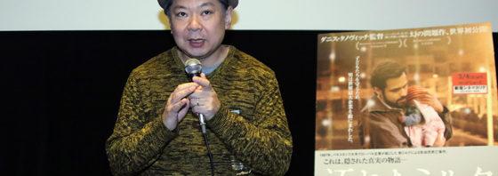 世界で発禁!鈴木おさむが『汚れたミルク』 公開に日本は素敵と