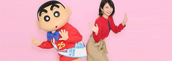 『映画クレヨンしんちゃん』ファン代表・志田未来が本人役でゲスト声優に決定
