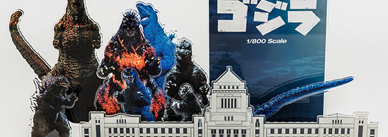 『シン・ゴジラ』BD&DVDゴジラ・ストア限定販売スタンディ・セット