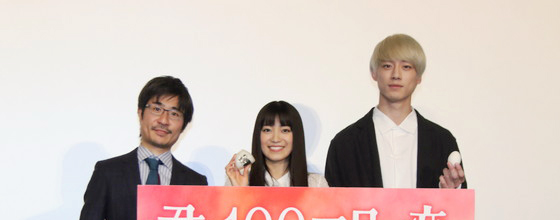 miwa&坂口健太郎100個のおにぎりと卵に驚き!『君100』大ヒット舞台挨拶