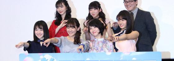 浜辺美波・浅川梨奈・岡本夏美ら登壇『咲-Saki-』公開記念舞台挨拶