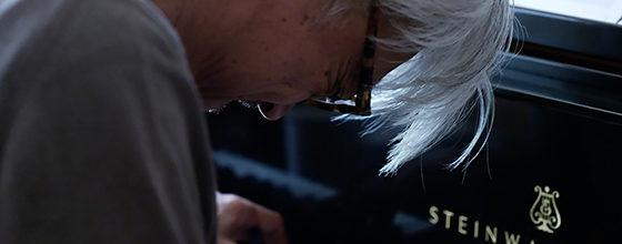 坂本龍一ドキュメンタリー映画公開決定!!本人&監督コメントも到着