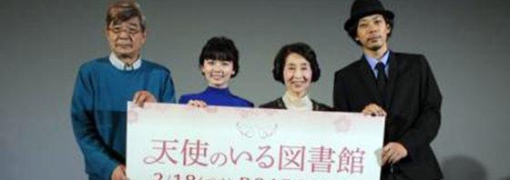 香川京子・森本レオが小芝風花に太鼓判!『天使のいる図書館』