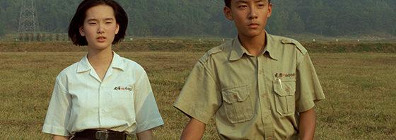 チャン・チェンから日本の観客へ向けたコメント動画『牯嶺街(クーリンチェ)少年殺人事件』