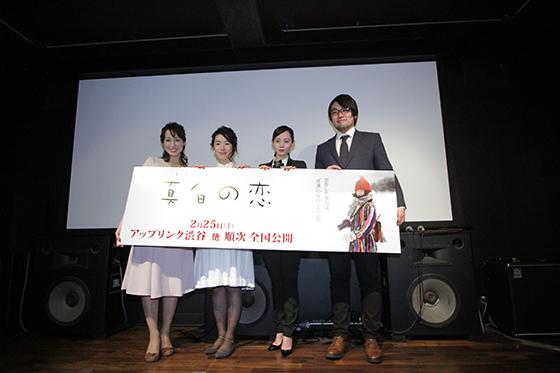 岩井堂聖子の画像 p1_22
