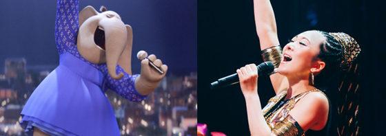 MISIA 声優初挑戦のハリウッド映画『SING/シング』で、美声 初披露!
