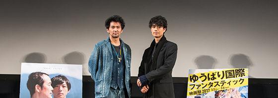 斎藤工、村上淳が登壇『blank13』のゆうばり映画祭 舞台挨拶