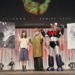 『劇場版マジンガーZ』3大発表に森久保祥太郎、茅野愛衣登壇at アニメジャパン