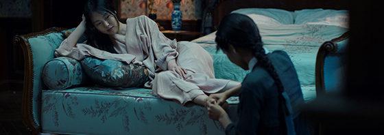 お嬢さまと侍女の、初めての夜・・・『お嬢さん』本編映像到着!