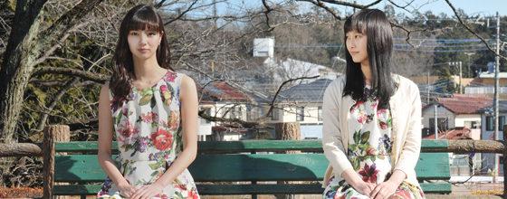 新宿、尼崎でも松井玲奈・新川優愛・廣瀬智紀 舞台挨拶決定 『めがみさま』