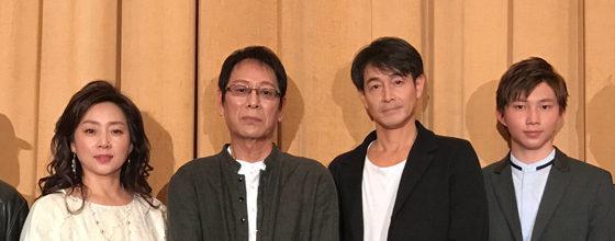 大杉漣、藤吉久美子、吉田栄作ら登壇!『グッバイエレジー』初日舞台挨拶