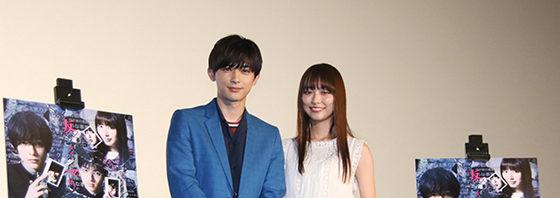吉沢亮、内田理央登壇! 『トモダチゲーム』ドラマ版完成披露イベント
