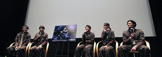 駆除班のメンツが登壇!『仮面ライダーアマゾンズ』シーズン2先行試写会&トークイベント